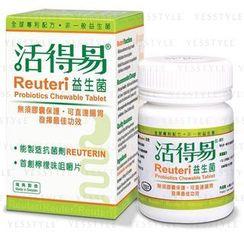 Meiriki JP - Reuteri Probiotics Tablet