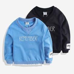 Happy Go Lucky - Kids Mock Two Piece Sweatshirt