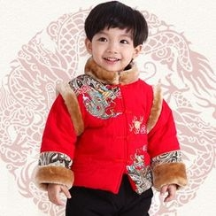 Snow Dragon - Kids Set : Traditional Chinese Jacket + Pants