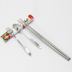 Evora - Cutlery Set + Case