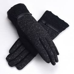 RGLT Scarves - Panel Gloves