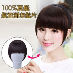 Clair Beauty - Hair Fringe