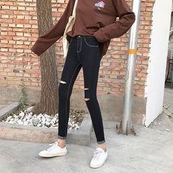 CHIH - Distressed Skinny Jeans