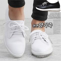 Reneve - Genuine-Leather Hidden-Heel Sneakers