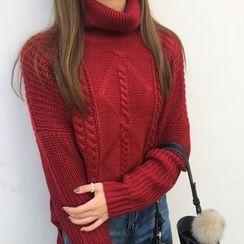 Lemon Bliss - Cable Knit Turtleneck Sweater