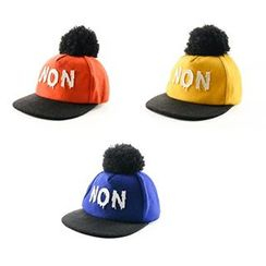 Kido - Kids Furry Ball Cap