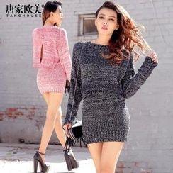 Tang House - Set: Slit Back Mélange Sweater + Knit Skirt