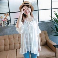 Tokyo Fashion - Short-Sleeve Frilled Top