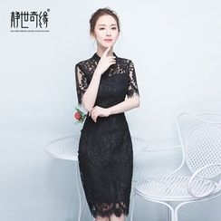Fantasy Bride - Short-Sleeve Lace Qipao