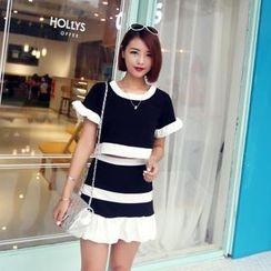 Mayi Ayamo - Set: Stripe Ruffle Cropped Top + A-Line Skirt