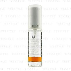 Dr. Hauschka - Clarifying Intensive Treatment (Up to Age 25) - Specialized Care for Blemish Skin
