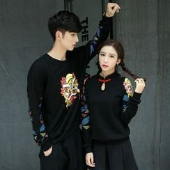 Azure - Couple Matching Print Pullover