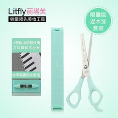 Litfly - Hair Fringe Trimming Kit