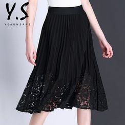 Y:Q - Lace Hem Pleated Midi Skirt