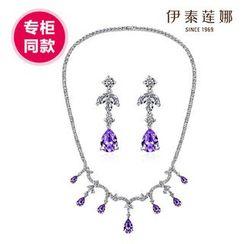 伊泰蓮娜 - 套裝: 施華洛世奇元素水晶項鍊 + 耳環