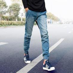 除一 - 修身束脚牛仔裤
