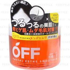 Cosmetex Roland - Kankitsu Facial Smoother (Orange Aroma)