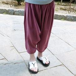 CUBS - Kids Cropped Harem Pants