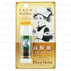 Mentholatum 曼秀雷敦 - 深層保濕潤唇膏 (清新青檸)