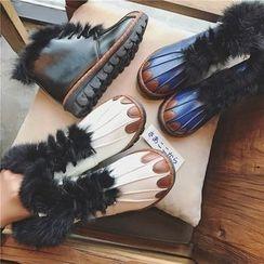 Hipsole - Furry-Trim Short Snow Boots