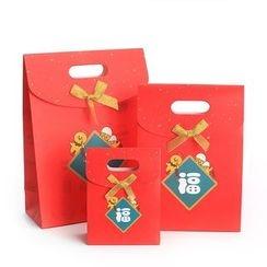 Homey House - 农历新年礼品手提包