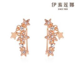 Italina - Rhinestone Star Earrings