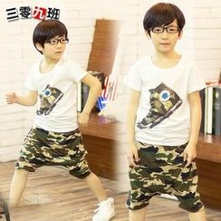 Lullaby - Kids Set: Print T-Shirt + Camouflage Pants