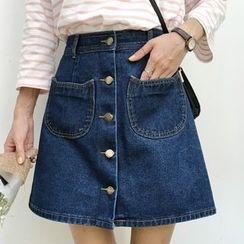 OCTALE - Denim A-line Skirt