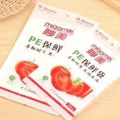 Yulu - Plastic Food Bag