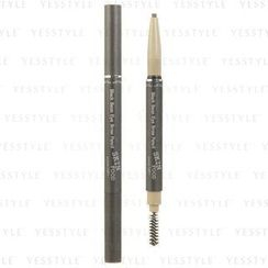 Skinfood - Black Bean Eye Brow Pencil (#06 Brown)