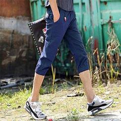 Blueforce - Slim-Fit Cropped Pants