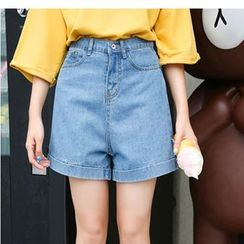 Oaksa - High Waist Wide Leg Denim Shorts