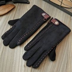 Lose Show - Paneled Touchscreen Gloves