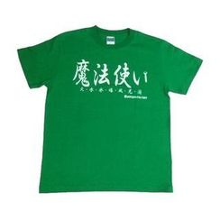 A.H.O Laborator - Funny Japanese T-shirt 'Magician'