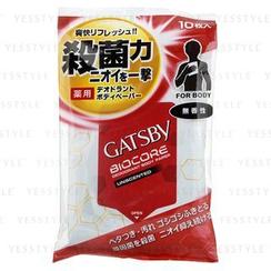 Mandom - Gatsby Biocore Deodorant Body Paper (Unscented)