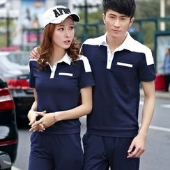 Lovebirds - Set: Couple Color-Block Polo Shirt + Pants