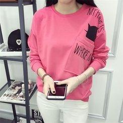 Ukiyo - 印花长袖T恤