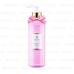 Parfait Amour - Savon Savon Fragrance Premium Body Milk (Classic Rose)