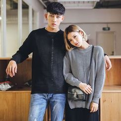 Simpair - Couple Matching Ribbed Long Sweater