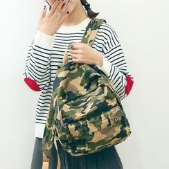 Seok - Camo Backpack
