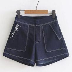Nycto - Denim Shorts