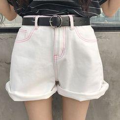 Lemon Bliss - High Waist Denim Shorts