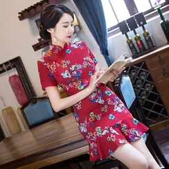 Janelle Qipao - Floral Print Ruffle Hem Cheongsam