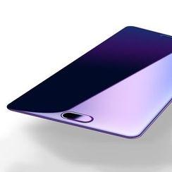 QUINTEX - 三星 A7 钢化玻璃手机套