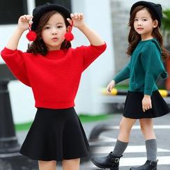 Pegasus - Kids Set: Hooded Knit Sweater + Skirt