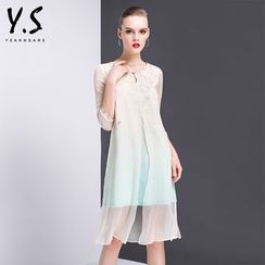 Y:Q - Printed Gradient A-Line Dress