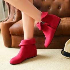 Shoes Galore - Fold Over Hidden Wedge Ankle Boots