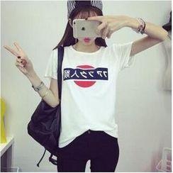 MayFair - Printed Short-Sleeve T-shirt