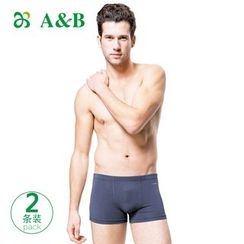 AnB - Set of 2: Boxers