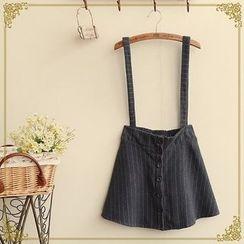 Fairyland - Striped Suspender Skirt